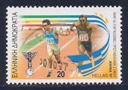 Greece, Scott #1875 Used IAAF Track & Field Championships, 1997 - Greece