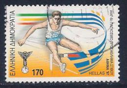 Greece, Scott #1878 Used IAAF Track & Field Championships, 1997 - Greece