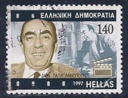 Greece, Scott #1892 Used Papagiannopoulis, 1997 - Greece