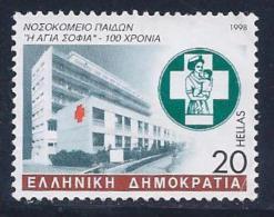 Greece, Scott #1899 Used Children's Hospital, 1998 - Greece