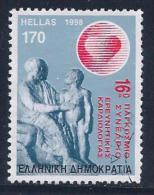 Greece, Scott #1903 Used Cardiology, 1998 - Greece