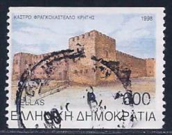 Greece, Scott #1917a Used Fragkokastello Castle, 1998 - Greece