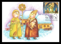 Ukraine 2013 Mih. 1374 Christmas (maxicard) - Oekraïne