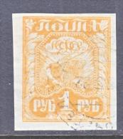 RUSSIA   177   (o) - 1917-1923 Republic & Soviet Republic