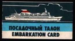 Russia USSR Ticket Ship Sevastopol - Odessa, The Black Sea - Tiquetes De Barcos