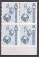 1970 , Mi 1329 ** -  4er Block Postfrisch - Alte Uhren - Uhr Von 1600-1650 - 1945-.... 2ème République