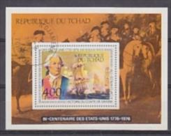 Tchad 1976 US Bicentennial M/s Used Cto  (20292) - Tsjaad (1960-...)