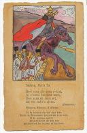 Art Card Stefane Maria Ta Moldova Romania Etienne Roumanie - Roumanie