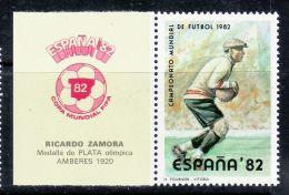 SPAIN 1982 WORLD CUP SPAIN - 1982 – Spain