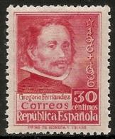 1937-ED. 726 -COMPLETA-III CENT. DE LA MUERTE DE GREGORIO FERNÁNDEZ. ESCULTOR BARROCO-NUEVO CON FIJASELLOS - 1931-50 Nuovi