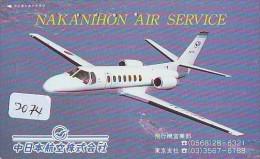 Télécarte Japon  (2074) Japan Phonecard Airplane * Flugzeug Avion * AVION * AIRLINES *