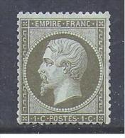 NAPOLEON - N° 19  Neuf Sans Gomme -  Cote : 60 € - 1862 Napoleon III