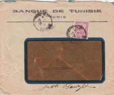 ENVELOPPE BANQUE DE TUNISIE A TUNIS - Tunisia