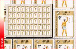 Rwanda 0601**  30c  Centenaire de l'U.P.U  Feuille / Sheet de 50  MNH - Messager Inca