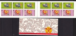 HONG KONG 1997     Carnet  N° 810a      Year Of The Ox    Booklet - 1997-... Région Administrative Chinoise