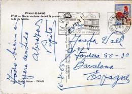 2587 Postal   Aérea, Porto , 1968  Portugal - 1910-... República