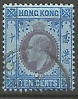 HONG-KONG   N� 67 OBL TTB