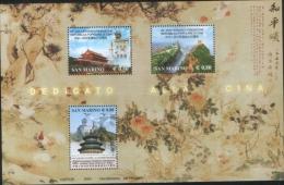 San Marino 2004 Souvenir Sheet Dedicato Alla Cina 3v Complete Set    ** MNH - Unused Stamps