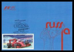 Maxicard Russia 2014 Mih. 2097 Formula 1 Russian Grand Prix. Official Poster - 1992-.... Fédération