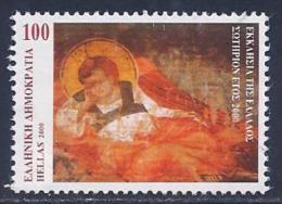 Greece, Scott # 1980 Used Christianity, 2000 - Greece