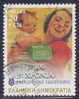 Greece, Scott # 1985 Used Mother And Child, 2001 - Greece