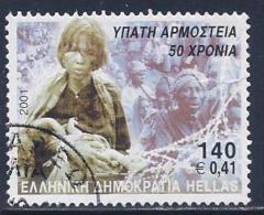 Greece, Scott # 1987 Used Refugees, 2001 - Greece