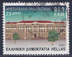 Greece, Scott # 1989 Used University, 2001 - Greece
