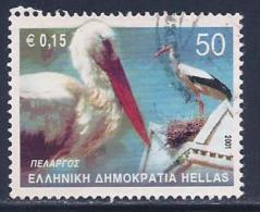 Greece, Scott # 1994 Used Birds, 2001 - Greece