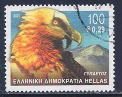 Greece, Scott # 1995 Used Bird, 2001 - Greece