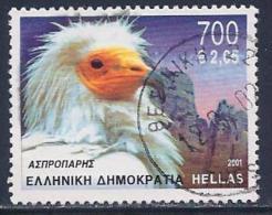 Greece, Scott # 1999 Used Bird, 2001 - Greece