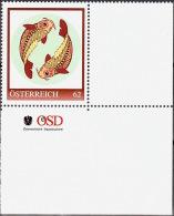 AUSTRIA ÖSTERREICH 2015 Fische (Marken Edition 1)  MNH / ** / POSTFRISCH - Astrologie