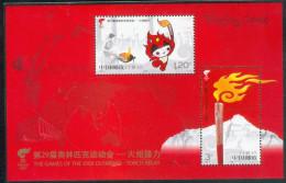 Bloc De China Chine : 2008-6** Relais Olympique De Torche De Pékin 2008 SG MS5256 - Ungebraucht