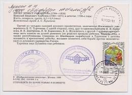 MAIL Used Card USSR RUSSIA Literature Poet Writer PUSHKIN Fairy Tale Pushkinskie Gory Turgenev - 1992-.... Föderation