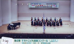 Télécarte Japon * Musique * PIANO * (229) Japan Music Phonecard * KLAVIER Musik Telefonkarte * - Música