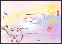 2015-0183 Taiwan MS Year Of The Ox Used O