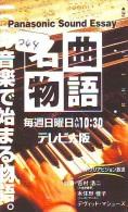Télécarte Japon * Musique * PIANO * (264) Japan Music Phonecard * KLAVIER Musik Telefonkarte * - Musik