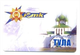 Russia Southern Telecommunications Company Krasnodar City Of Heroes Tula 150 Units - Russia