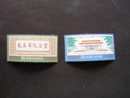 == China 1977  Mao Grab - 1373-1374  ** MNH - Unused Stamps