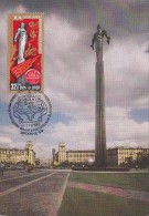 GAGARIN First SPACE Cosmonaut Monument In Moscow - Russia Maxi Card - Carte Maximum - Rusland En USSR