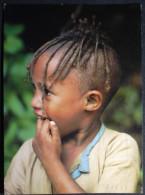 Äthiopien, Ethiopia, 1987, Nice Stamp - Äthiopien