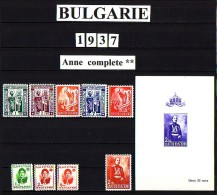 BULGARIA \ BULGARIE - 1937 - Anne Complet** - Yvert No 290/98 + Bl 1; Mi 307/16 + Bl 1 - Stamps