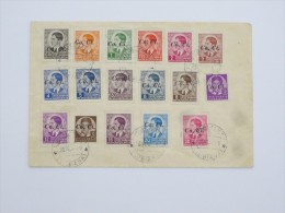 RARE! Lubiana 1941 Yugoslavian Overprinted Co.Ci. Complete Set 17 Stamps On Cover - Italy