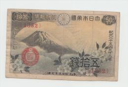 Japan 50 Sen 1938 AVF Pick 58 - Japan