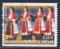 Greece, Scott # 2015 Used Dancers, 2002 - Greece