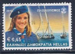 Greece, Scott # 2032 Used Scouting, 2002 - Greece
