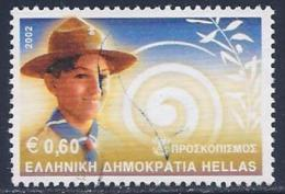 Greece, Scott # 2033 Used Scouting, 2002 - Greece