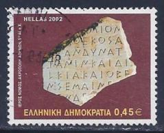 Greece, Scott # 2036 Used Greek Language, 2002 - Greece