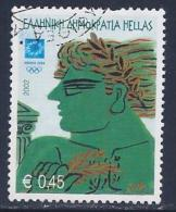Greece, Scott # 2040 Used Ancient Olympic Winners, 2002 - Used Stamps