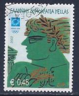 Greece, Scott # 2040 Used Ancient Olympic Winners, 2002 - Greece
