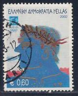 Greece, Scott # 2041 Used Ancient Olympic Winners, 2002 - Greece